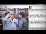 Новости Сегодня 06 12 14 гЧечня Кадыров завел дело на трех депутатов Украинской рады