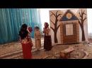 Зимняя сказка - Спектакль Морозко в детском саду № 113.