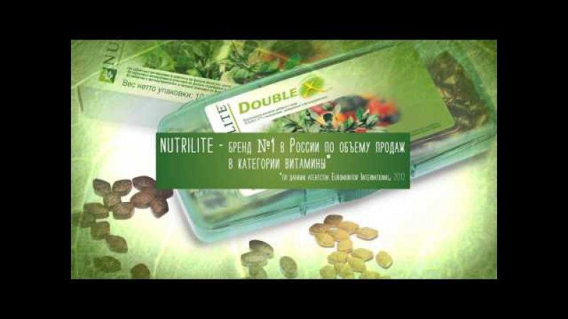 NUTRILITE - 80-летняя традиция эффективности и качества