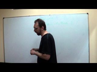 Лекция по основам Java. Конструкторы, уровни доступа, статические поля и методы