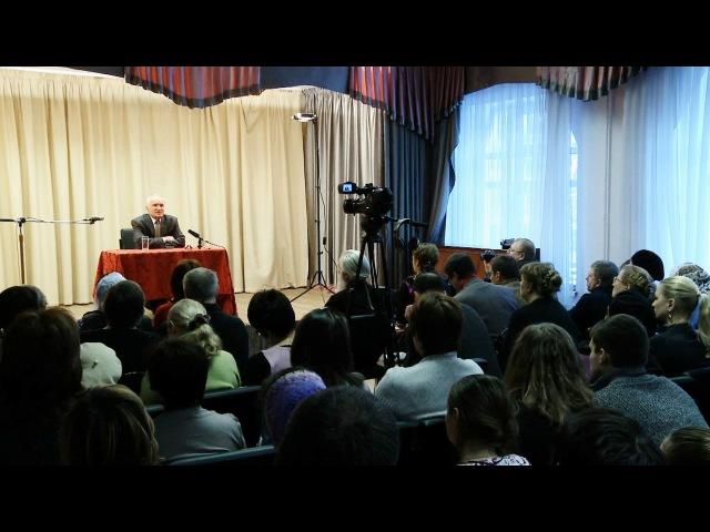 О смысле жизни (г. Москва, 2012.12.09) — Осипов А.И.