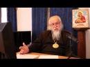 Как подготовиться к исповеди епископ Пантелеимон