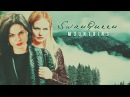 ► Emma Regina You are the air that I breath Swan Queen