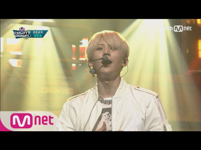 First Release, Seductive 'Jang Hyun Seung'! 'Ma First' [M COUNTDOWN] EP.423