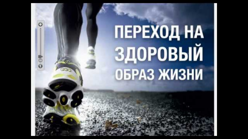 ПОБЕДА PINTOSEVICH BODY DESIGN Бесплатный -тренинг 16.07.2015