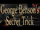 George Benson Secret Create jazzy altered feel with just regular scales and arpeggios