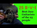 25 II V I - Best Jazz Guitarists of the 25 people