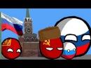 Polandball modern history of Russia