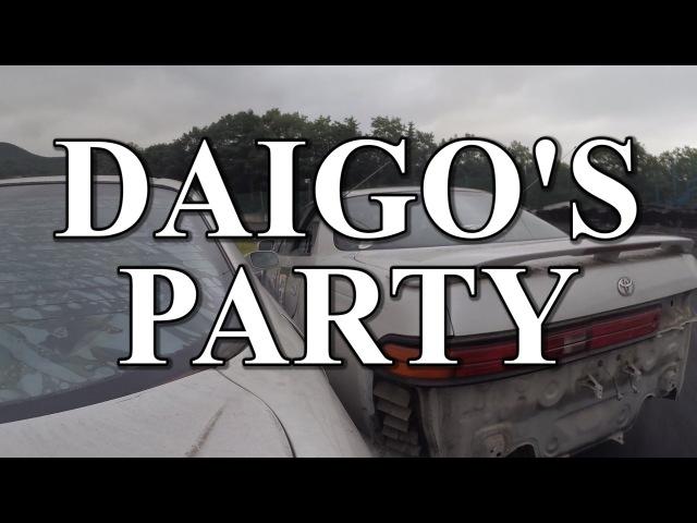 DAIGO SAITO DRIFT PARTY AT EBISU MATSURI 斎藤 太吾 エビス南 ジャンプ