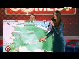 Но самое главное в Перми. Прогноз погоды в Comedy Club. ВИДЕО
