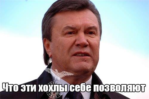 Порошенко надеется на скорое избрание антикоррупционного прокурора - Цензор.НЕТ 418