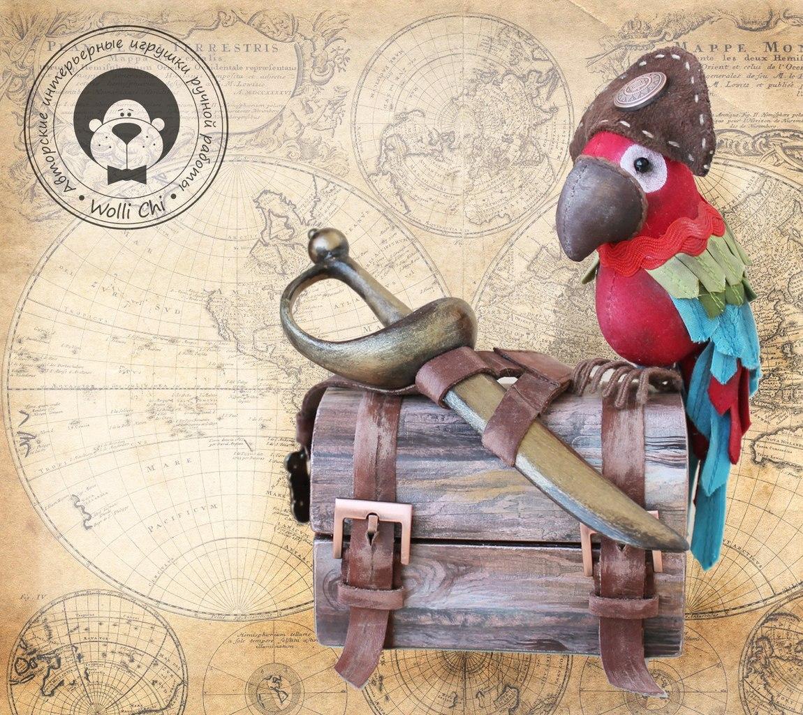попугай пирата
