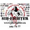 SIB-FIGHTER-одежда и экипировка для единоборств