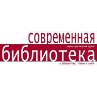 Открытие сайта библиотеки реклама особенность пользования яндекс.директ