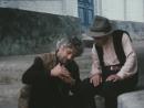 Возвращение Будулая (1985) - 2 серия