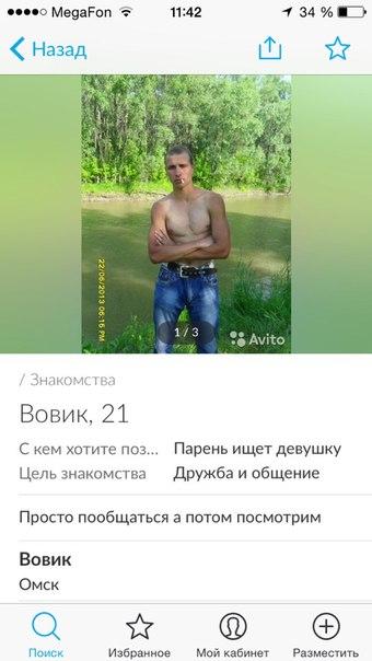 Телефоны геев омска в хорошем качестве 720 фотоография