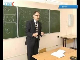 В техническом университете обсуждали проблемы подготовки кадров