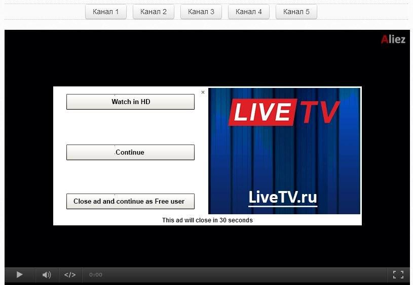 трансляция онлайн по футболу: