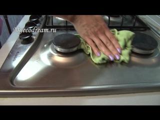 Как БЕЗ химии навести АБСОЛЮТНУЮ чистоту на кухне!