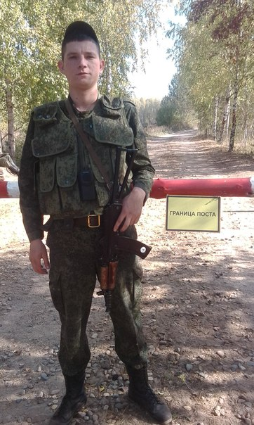 Возбуждено дело против руководителя пограничной службы ФСБ РФ за ввоз оружия и террористов в Украину, - Наливайченко - Цензор.НЕТ 1641