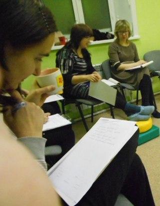 г.новокузнецк декадник 2008 г.психотерапевтическая школа