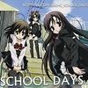 School Days   Школьные дни