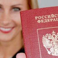 Оформление патента на работу в сочи расписание регистрация иностранных граждан