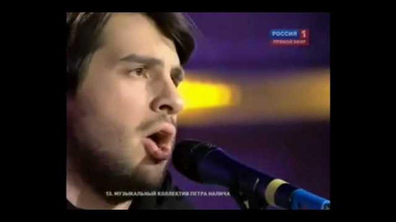 Пётр Налич Россия Евровидение-2010