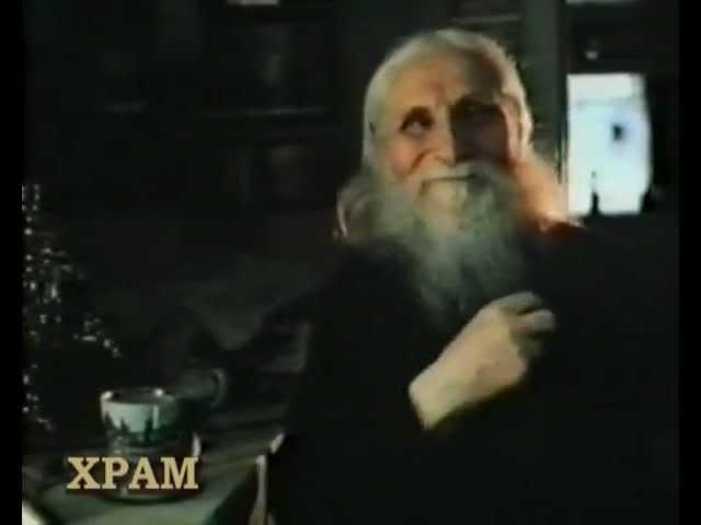 Кресту Твоему (Праведный старец Николая Гурьянов)