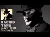 Rachid Taha - Jamila with lyrics