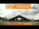 Стройка Event Arena, Limp Bizkit в Алматы, 29 Ноября 2015 г.