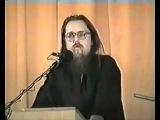 Кураев - Астрология и гороскопы