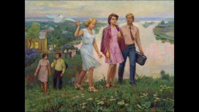 Ларисa Авдеевa Назначай поскорее свидание 1950s
