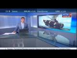 Запас исчерпан,Киев всё под контролем. Новости Украины,России Сегодня 02 08 2015