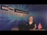 Новороссия. Сводка новостей Новороссии (События Ньюс Фронт) 25 февраля 2015 /Roundup NewsFront 25.02
