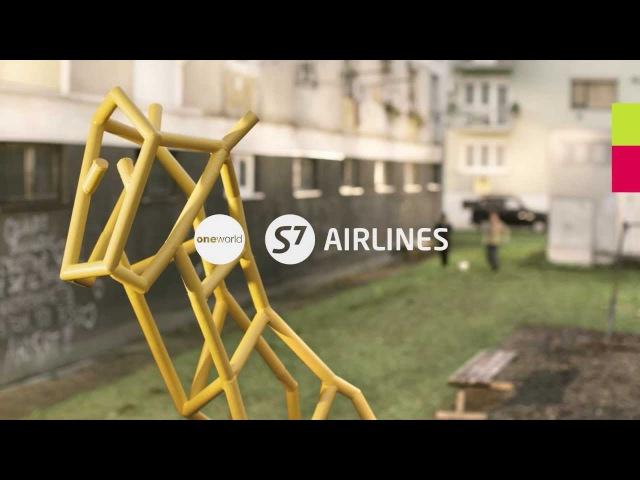 S7 Airlines. Жираф