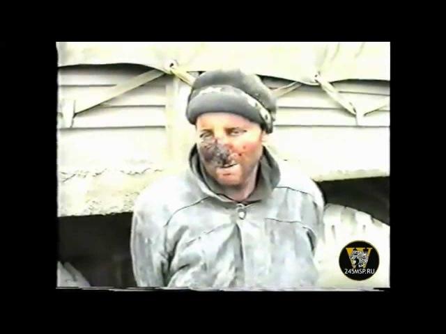 18 СОБР в Грозном (Чечня) 1996г. - 13 часть (Пленные)