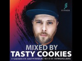 Tasty Cookies Estrada Club August Mix
