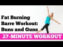 Full Length Fat Burning Barre Workout for Total Body Sculpting 27 Minute Buns and Guns Workout