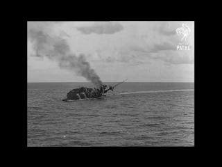 Гибель линкора Бархэм 25 ноября 1941г .