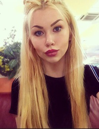 Надя Романова