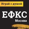 Евразийская Федерация КиберСпорта Пенза.