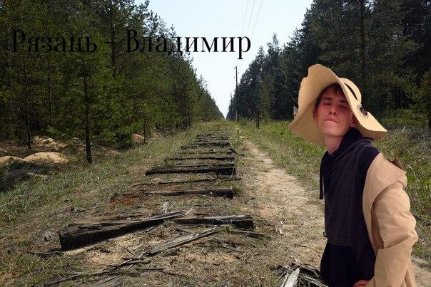 Вадим Костерин | ВКонтакте