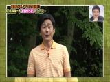 Gaki No Tsukai #1259 (2015.06.14) - Endo Shinichi on Location