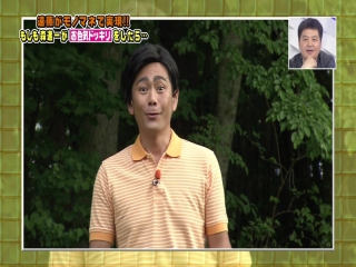 Gaki No Tsukai #1259 (2015.06.14) - Endo Shinichi on Location
