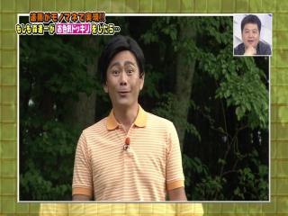 Gaki No Tsukai #1259 (2015.06.14) - Endo