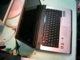 Разборка ноутбука Toshiba Satellite L300D. Toshiba Satellite L300D disassebly