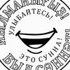 Алмас Зәкирйәнов