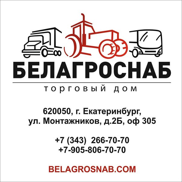 Купить бу трактор мтз 82 в татарстане