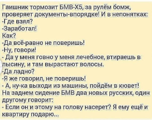 http://cs7060.vk.me/c622028/v622028642/142d1/w8SbVwAXBpI.jpg